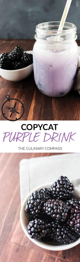 Here's the easiest way to make the Starbucks Copycat Purple Drink at home!